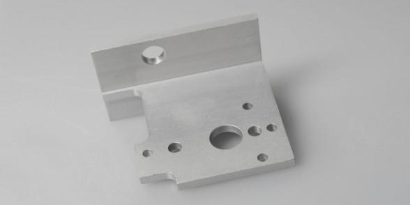 Support Bracket - Aluminium | Mobility